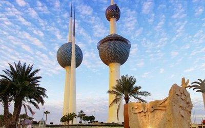الامارات العربيه المتحده
