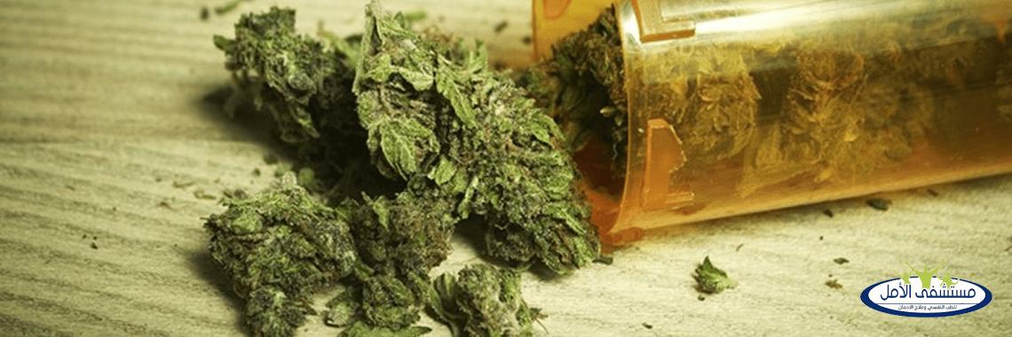 علاج الإدمان علي مخدر الاستروكس
