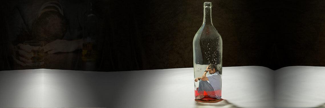 علاج ادمان الخمر والكحول - مستشفى الأمل