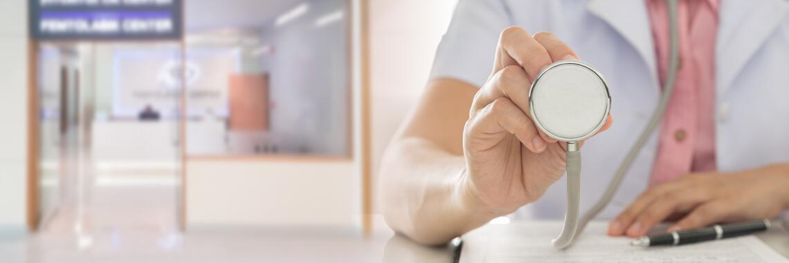 خدمات العيادات الخارجية - مستشفى الأمل