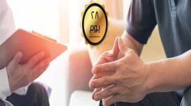 برنامج علاج الادمان فى 28 يوم - مستشفى الأمل