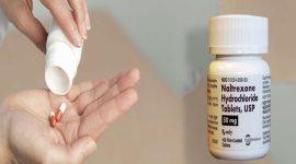 برنامج العلاج بالنالتركسون - مستشفي الامل