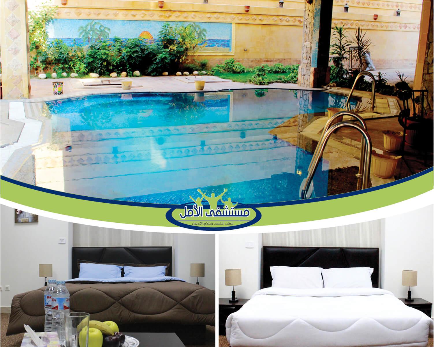 تجربة الإقامة لدينا ستشعرك كأنك فى المنزل  أجنحة فندقية.. غرف منفردة.. غرف مزدوجة.. غرف جماعية