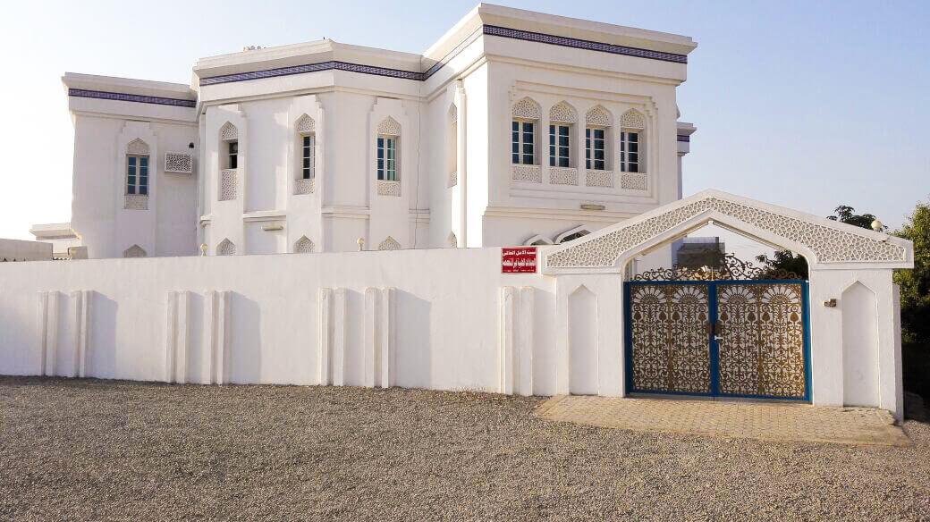 مركز الامل فرع عمان